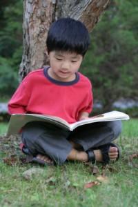 Kindergarten Reading Help
